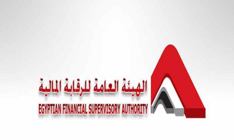 """""""الرقابة المالية"""": الهيئة لم تتلق أية طلبات تأسيس لصندوق """"تحيا مصر"""""""