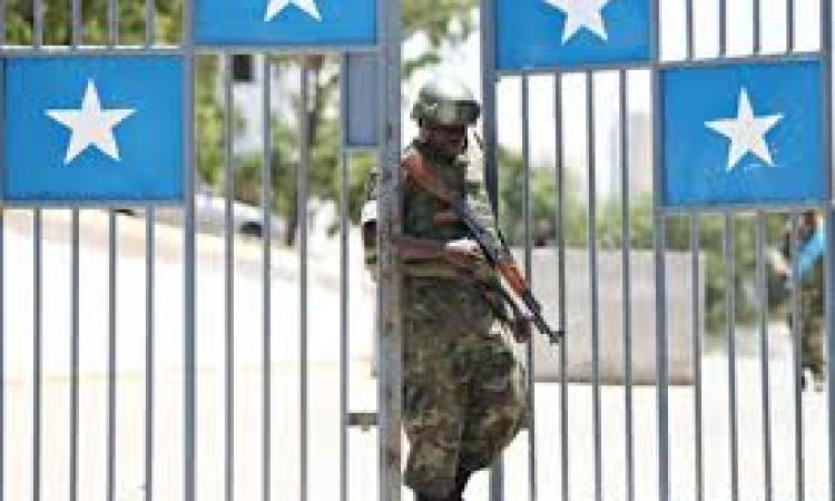إقالة مسؤولين امنيين بعد الهجوم على القصر الرئاسي في الصومال