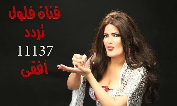 سما المصرى تغيير اسم قناتها من فلول لـ ….