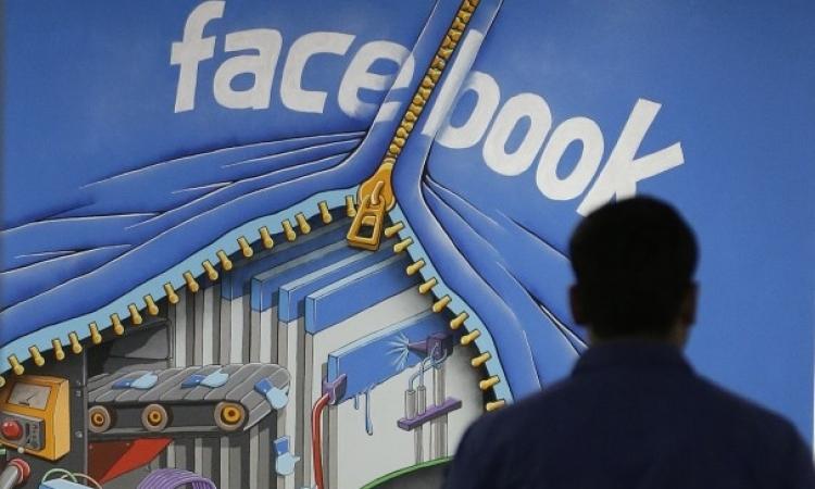 لو عايز تشتغل فى الفيسبوك جاوب على الأسئلة دى .. وابقى قابلنى لو عرفت؟!