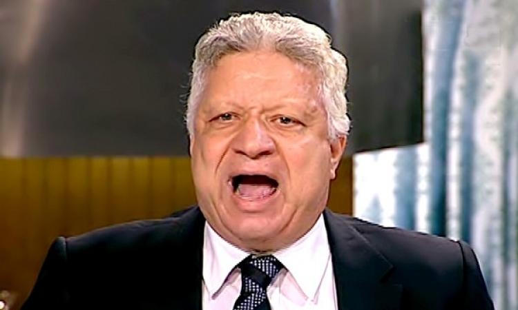 بالفيديو .. مرتضى منصور يوجه لفظ خارج لرئيس لجنة الحكام