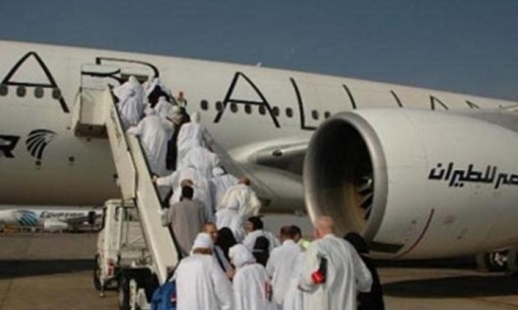 مصر للطيران تنقل 4310 حاج إلى الأراضي المقدسة