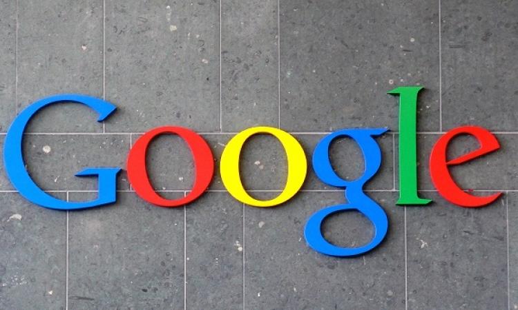 الاتحاد الأوروبى يقاضى جوجل .. لماذا ؟!