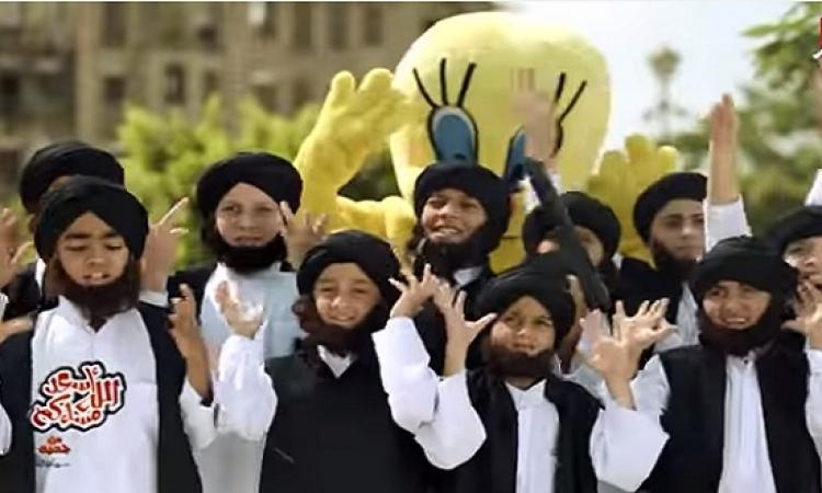 بالفيديو .. أطفال داعش يغنون «فولا فولا» على طريقتهم