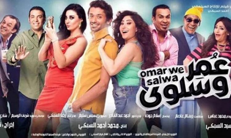 بالفيديو .. طرح أولى أغنيات فيلم عمر وسلوى .. محمود إيه ده يا محمود !!