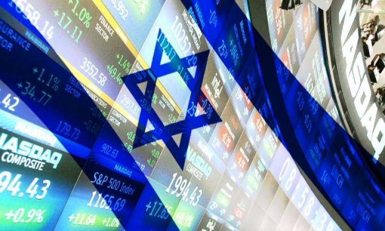 زعيم المعارضة الإسرائيلية : الاقتصاد يواجه أزمة