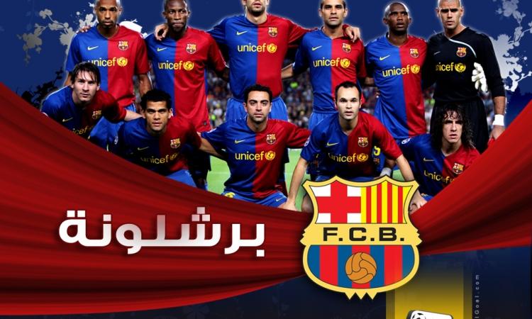 برشلونة يسقط في فخ ملقا وينجو بنقطة فى الدوري الإسبانى