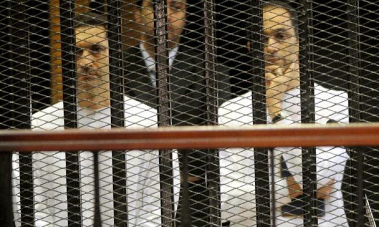 استئناف محاكمة علاء وجمال مبارك اليوم فى قضية التلاعب بالبورصة