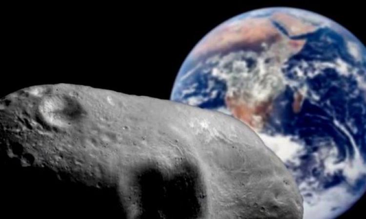اليوم .. كويكب صغير يعبر قرب أقرب نقطة من الأرض دون خطورة