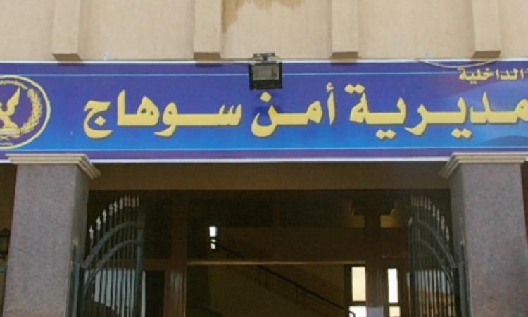 القبض على 5 أعضاء بجماعة الإخوان الإرهابية بسوهاج