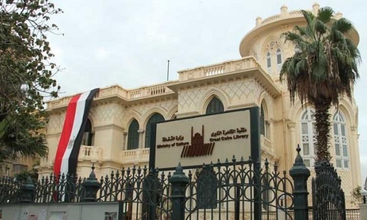 مكتبة القاهرة الكبرى تنظم غدا صالون الهجرسى الثامن لحقوق التاليف والملكية الفكرية