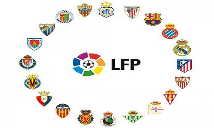 بدأ الجولة الرابعة من الدوري الأسباني مساء اليوم