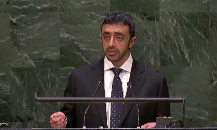 بالفيديو.. عبد الله بن زايد في الأمم المتحدة: ينبغي أن نواجه داعش بكل السبل
