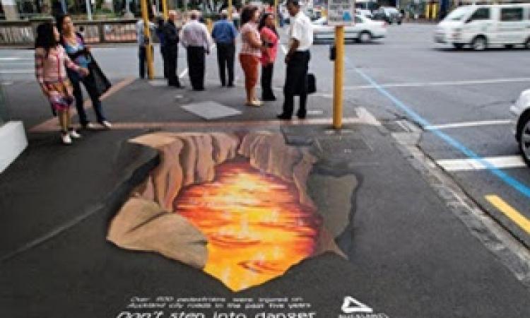 شاهد .. رسومات ثلاثية الأبعاد بالشوارع الأوروبية