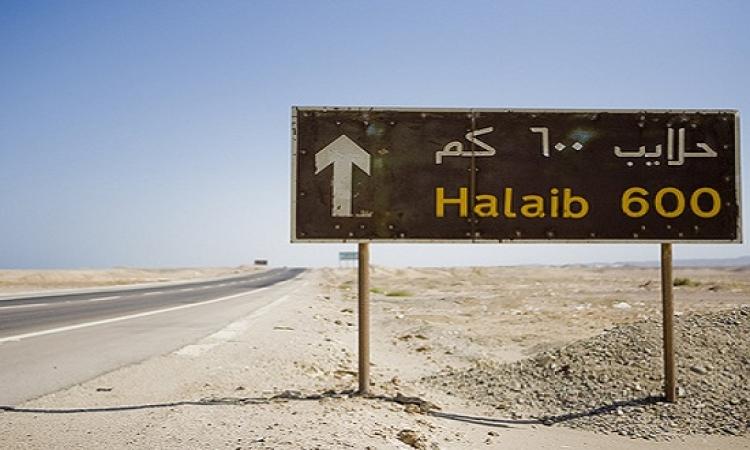 """""""وزيرالخارجية السودانية"""" : حلايب أرض سودانية"""