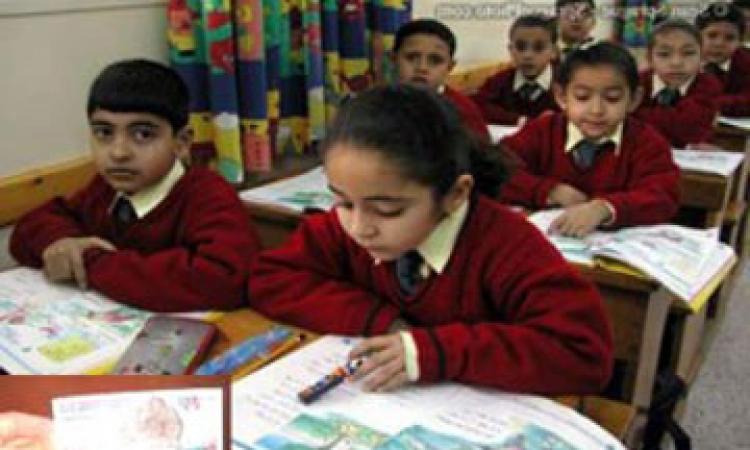18مليون طالب وطالبة يبدأون  الدراسة في 12 محافظة وباقي المحافظات يوم الأحد لمدة 201 يوم