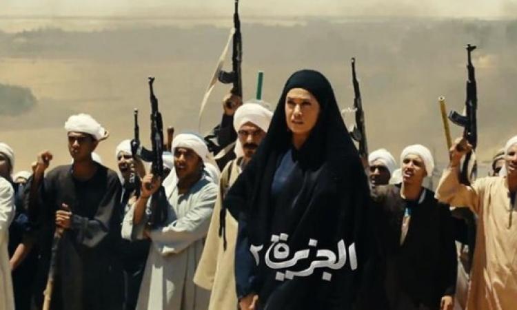 """إلغاء العرض الخاص لـفيلم """"الجزيرة2"""""""