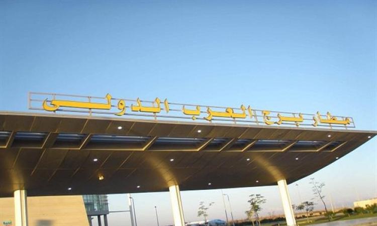 """شرطة مطار برج العرب تمنع أحد """"قضاة من أجل مصر"""" من الهروب إلي تركيا"""