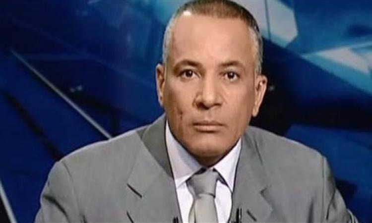 """بلاغ للنائب العام ضد الإعلامي """"احمد موسي"""""""