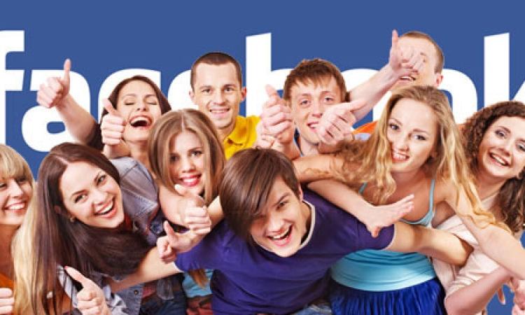 للمستخدمين الجدد كيف تعرف عدد الإعجابات اليومية لصفحة فيس بوك؟