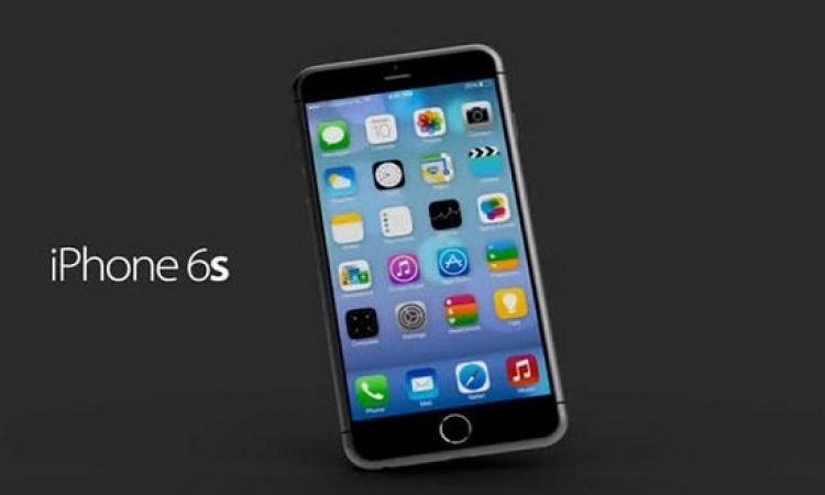 تعرف على عنصرين مهمين فى iphone 6s
