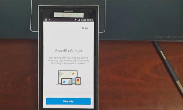 بالفيديو .. سامسونج يكشف الستار عن Galaxy Note 4