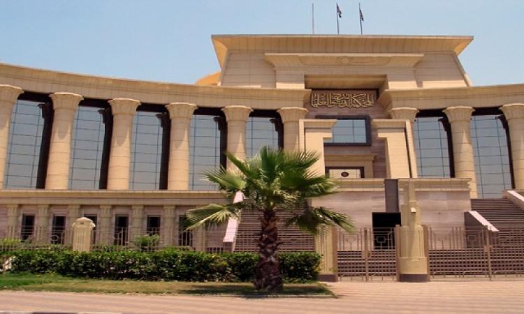 """""""الدستورية العليا"""" تلغى حكم محكمة النقض بإلزام عدلى منصور بالكشف عن رواتب قضاتها"""