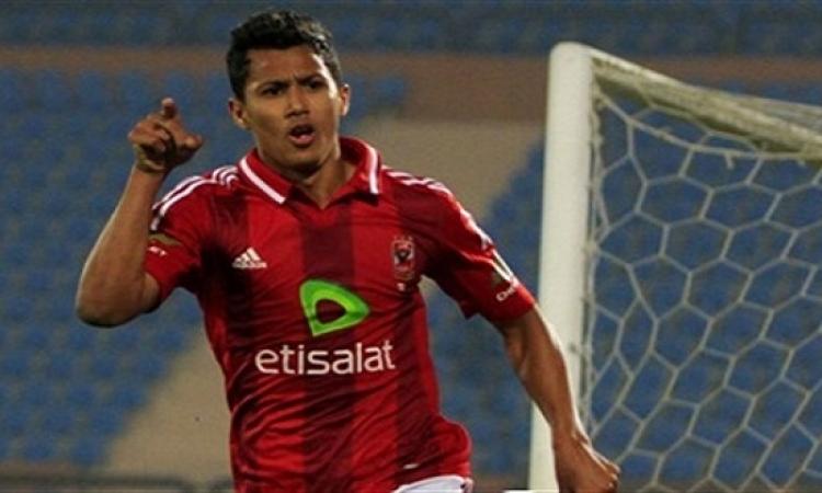 رسميًا .. الأهلى يوافق على إعارة عمرو جمال إلى نادى بيدفيست