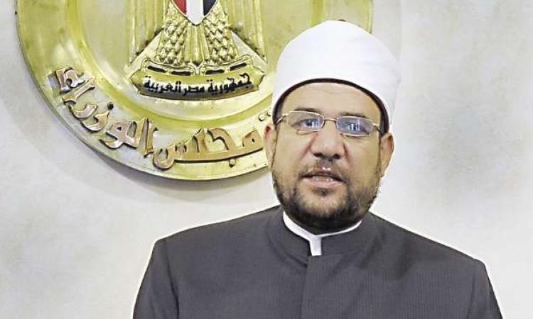 وزارة الأوقاف تطالب بكشوف الأئمة المتميزين سريعًا لمكافأتهم