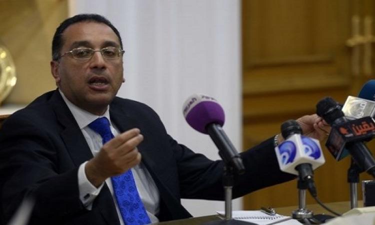 """وزير الإسكان : تنفيذ 90 % من وحدات """"دار مصر"""""""