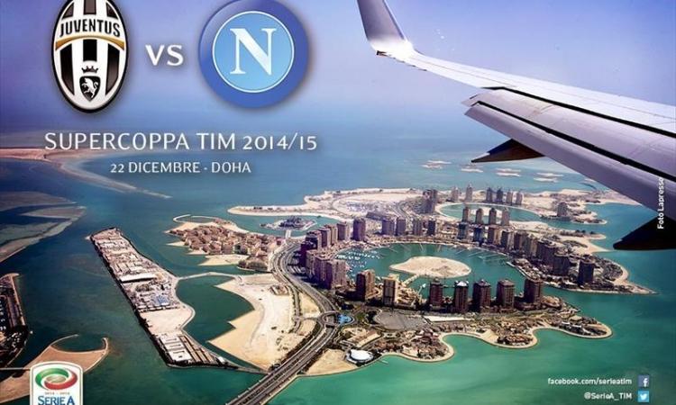 """رسميا.. """"الدوحة"""" تستضيف السوبر الإيطالي في ديسمبر"""