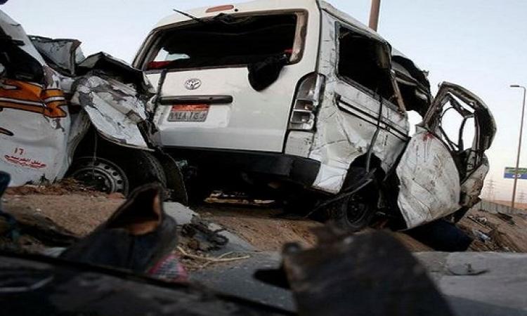 مصرع وإصابة 4 أشخاص فى تصادم سيارتين بالأوتوستراد