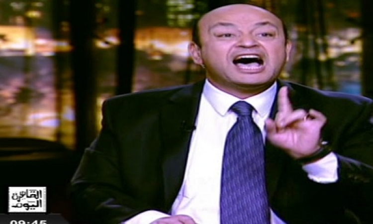 بالفيديو .. عمرو أديب بعد القبض على منصور : تم فض بكارة الإخوان!!