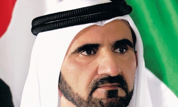 الشيخ محمد بن راشد يصدر قرار بمنع الخمور والدعارة فى إمارة دبى بعد وفاة ابنه