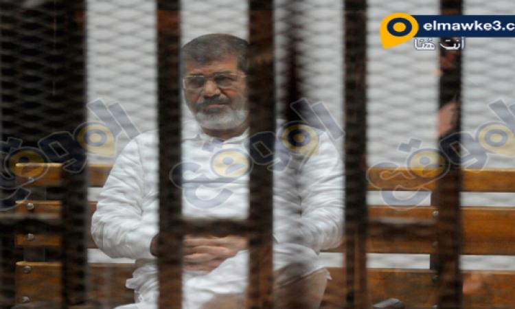 اليوم .. محاكمة مرسى واعوانه بقضية التخابر