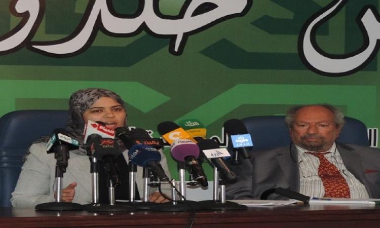 """داليا زيادة تكشف تفاصيل استقالتها من """" ابن خلدون """".. وتتهم سعد الدين بدعم الإخوان"""