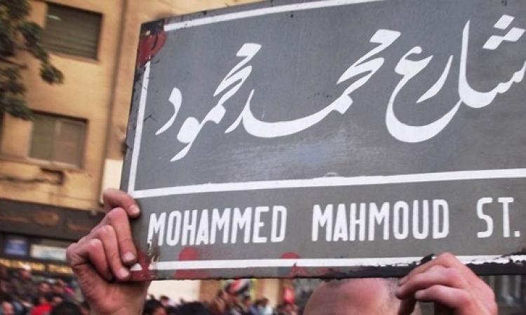 المواطنون رفضوا التظاهرات .. 4 إصابات وضبط 50 من مثيري الشغب خلال ذكرى محمد محمود