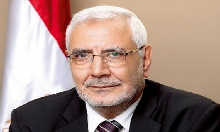 بلاغ للمدعي العام العسكري ضد عبد المنعم أبو الفتوح بتهمة الخيانة العظمى