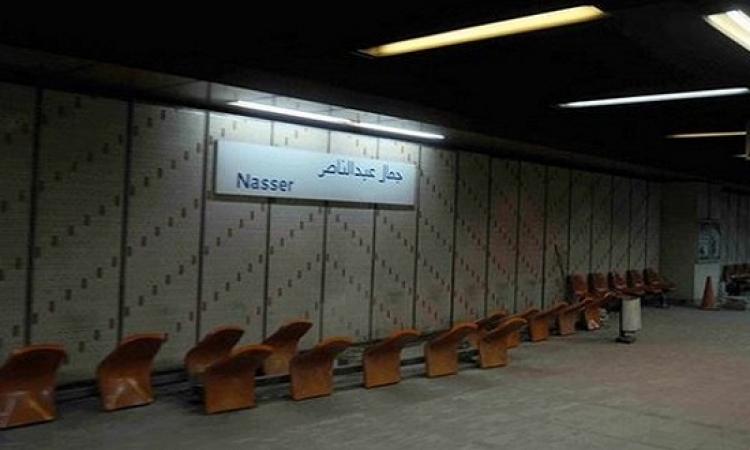 إغلاق محطة مترو جمال عبد الناصر