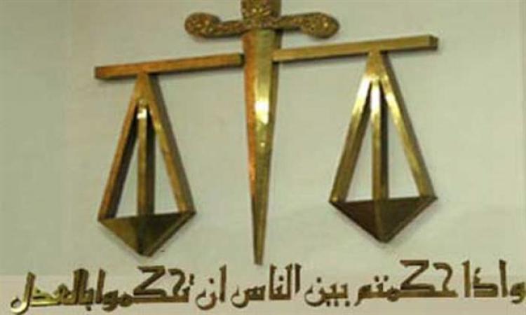 القاضى للمتهمين فى أحداث السفارة الأمريكية:شايفين يا أولاد؟
