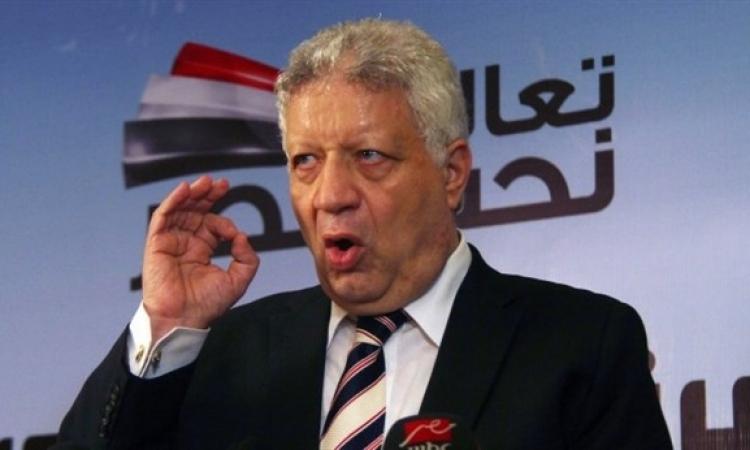بالفيديو .. مرتضى منصور عن مباراة الجونة : فضيحة عالمية وإهانة للاهلى