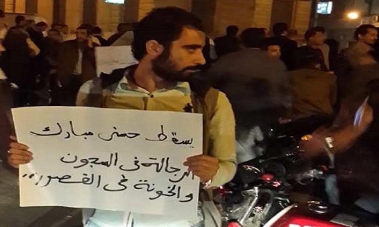 6 ابريل: لا نرحب بالاخوان في تظاهراتنا ضد حكم براءة مبارك