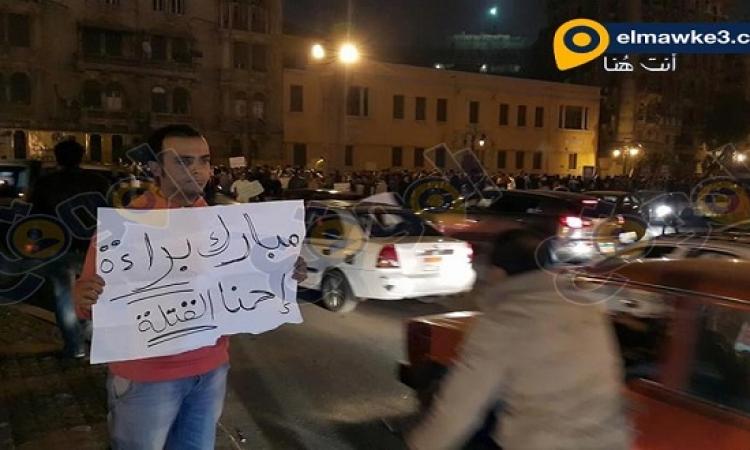 بالصور .. تظاهرات القوى الثورية امام المتحف المصري بميدان عبدالمنعم رياض