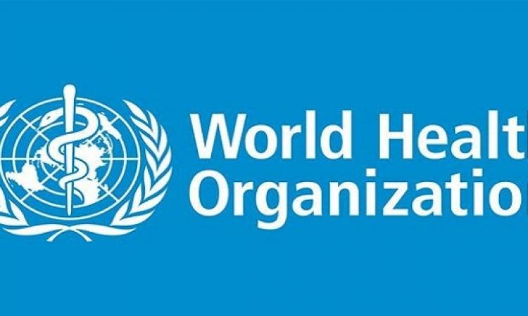 مصر تتسلم وثيقة الحقن الآمن من منظمة الصحة العالمية