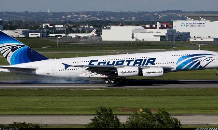 29 رحلة لمصر للطيران تغادر للمدن السياحية لقضاء إجازة شم النسيم