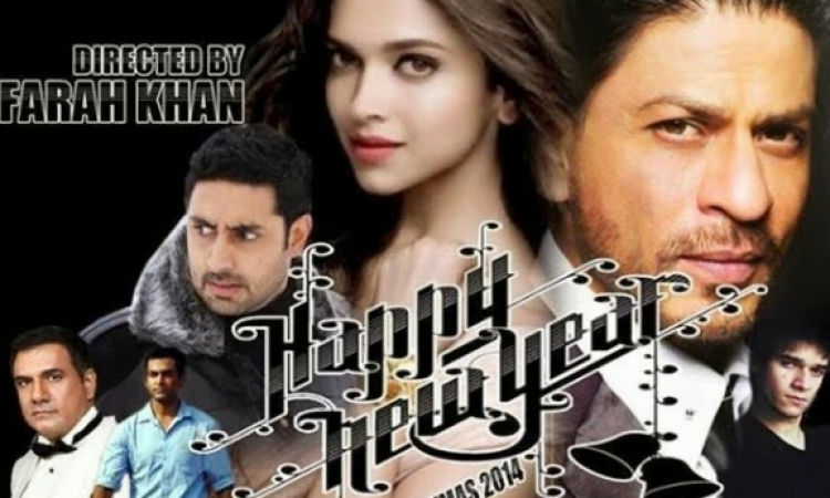 """هابي نيو يير"""" أول فيلم هندي تخرجه سيدة يحقق إيرادات غير مسبوقة"""