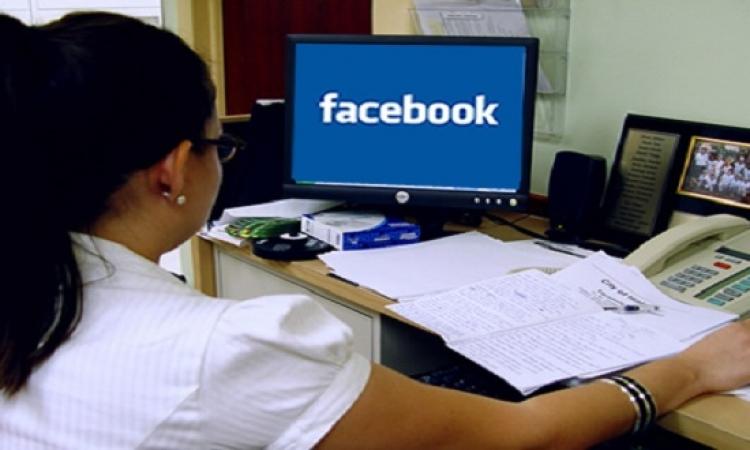 """""""فيسبوك أت وورك"""".. للفصل بين المعلومات الشخصية والمهنية"""