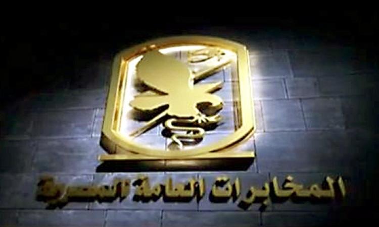 محاكمة مصريان وضابطان بالموساد الإسرائيلي بتهمة التخابر