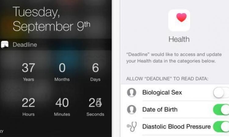 """""""خط النهاية"""".. تطبيق يحدد موعد وفاة مستخدمه .. فهل يصدق؟"""