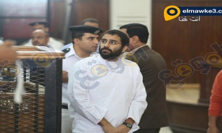 """تأجيل محاكمة علاء عبد الفتاح و24اخرين فى قضية """"مجلس الشورى""""  لجلسة 26نوفمبر"""